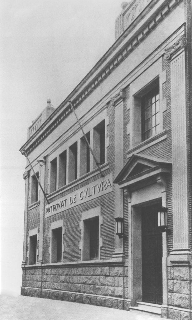La Salle als anys 30 del segle XX